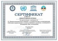 sertifikat001