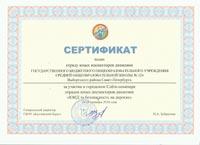 sertifikat002